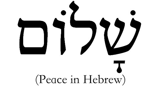 Hebrew word peace