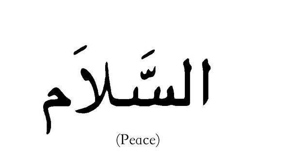 islamic word peace